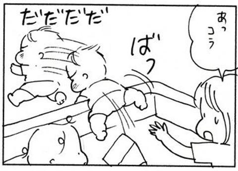 2011-05-17さむね