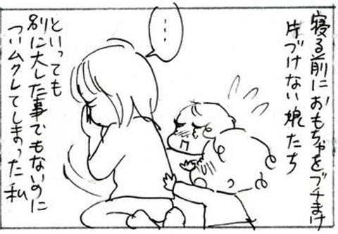 2012-04-17さむね