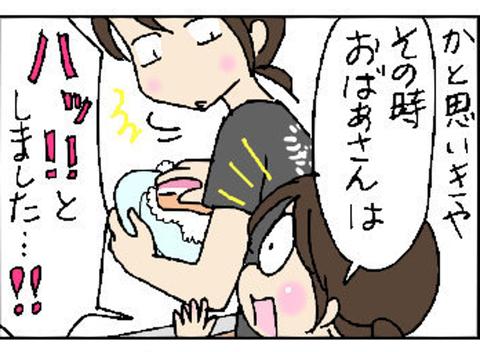 2015-07-16さむね