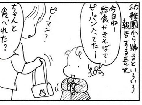2011-04-28さむね