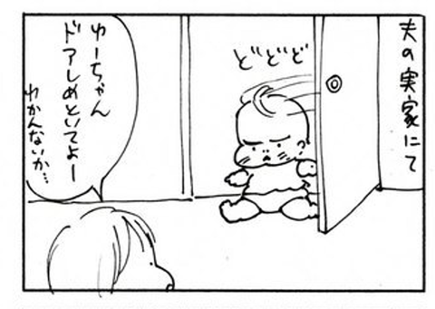 2011-08-16さむね