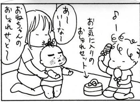 2010-08-26さむね