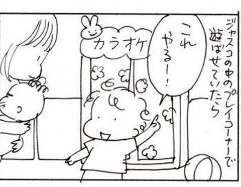2010-10-10さむね