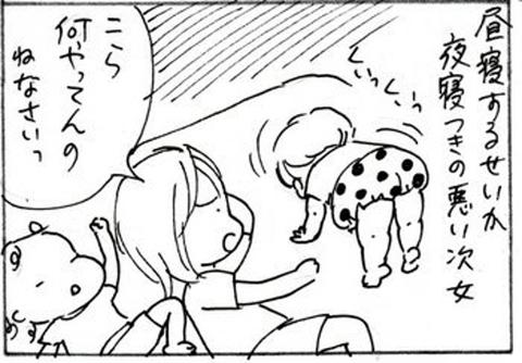 2012-08-17さむね