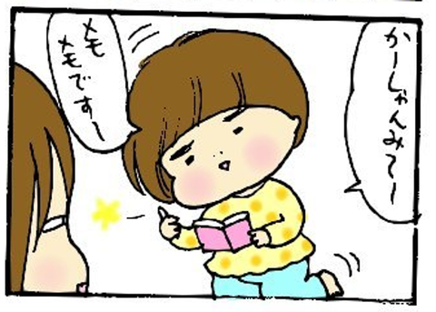 2013-02-08さむね