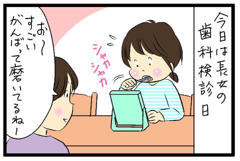2019-02-08さむね