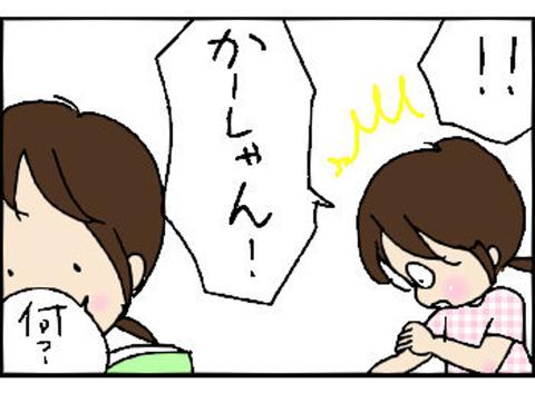 2014-06-17さむね