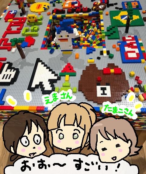 レゴ2仕上げ