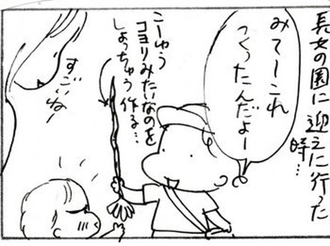 2012-06-04さむね