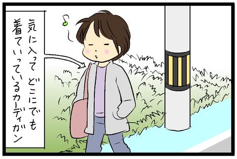 2019-02-12さむね