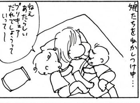 2011-07-09さむね