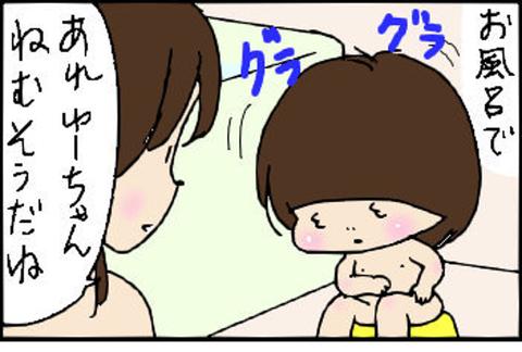 2014-06-16さむね