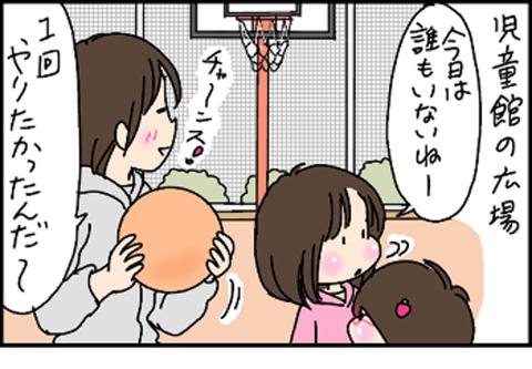 2016-04-21さむね