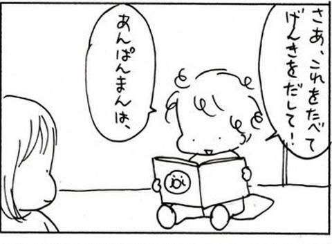 2010-12-16さむね