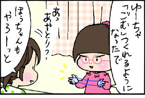 2015-04-23さむね