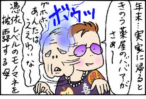 2014-12-31さむね