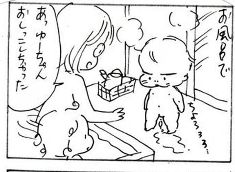 2012-09-27さむね