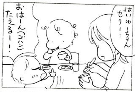 2011-11-15さむね