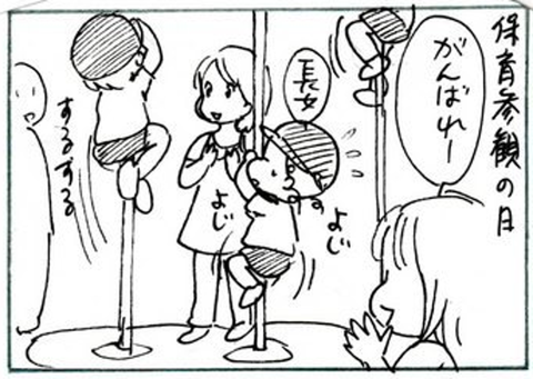 2012-06-08さむね