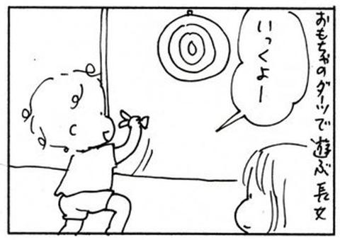 2011-08-18さむね