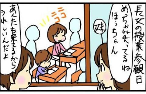 2013-04-29さむね