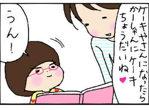 2014-04-17さむね