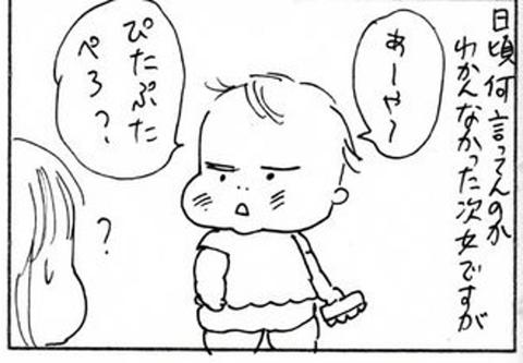 2011-09-19さむね