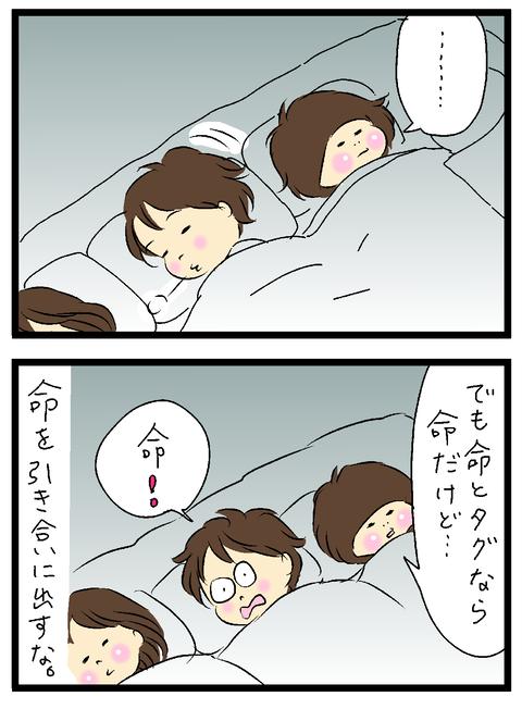 2021-01-25-02しゅうせい