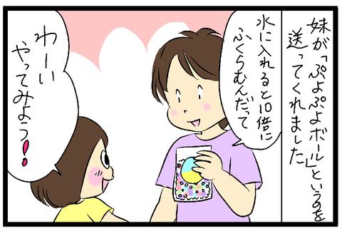 2020-05-09--01
