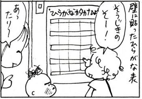2010-09-07さむね