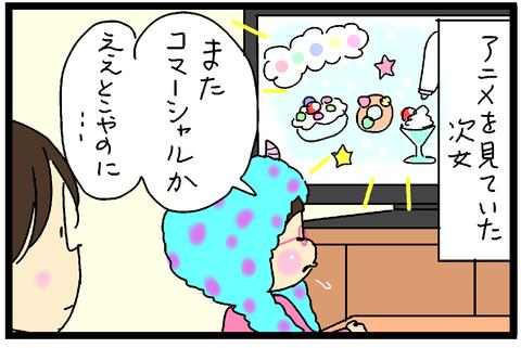 2018-03-25サムネ
