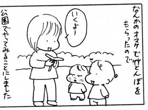 2011-10-29さむね