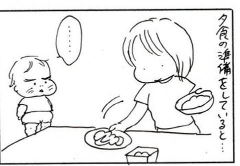 2011-05-30さむね