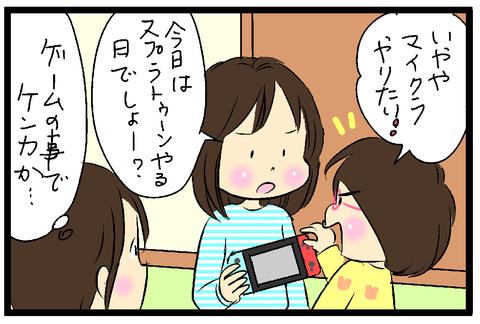 2019-01-13さむね