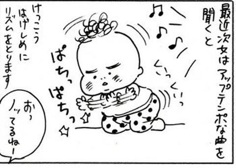 2010-12-17さむね