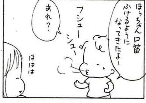 2011-09-17さむねいる