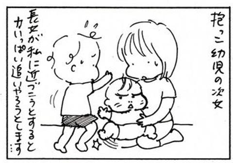 2011-07-07さむね