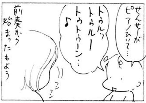 2011-11-02さむね