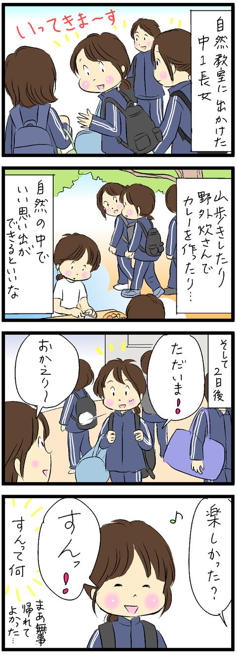 2019-06-17修正最後