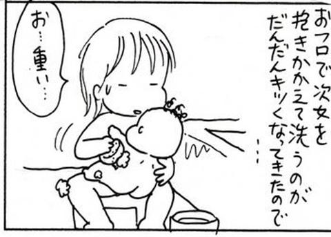 2010-07-15さむね