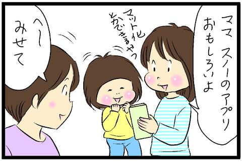 2020-03-01修正さむね