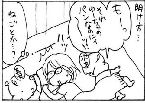 2012-05-28さむね