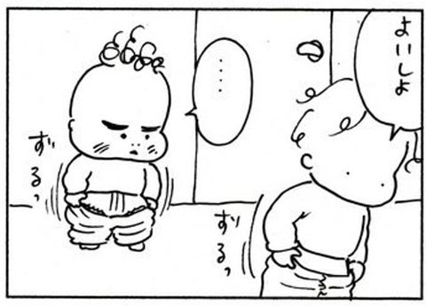 2011-02-12さむね