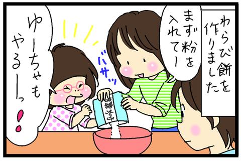 2017-10-31さむね