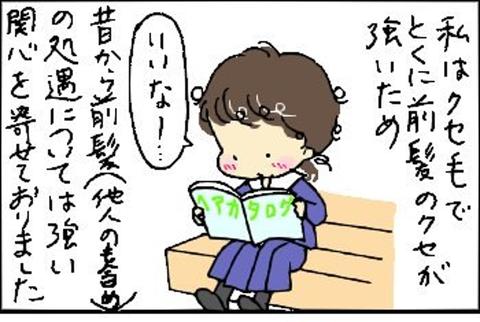 2014-03-26さむね