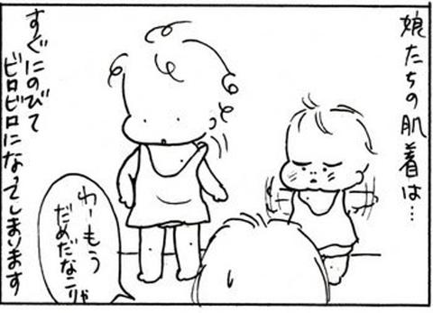 2011-05-07さむね