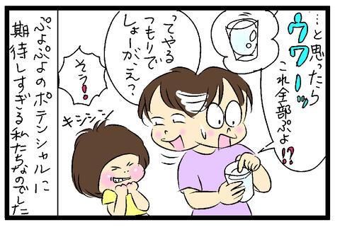2020-05-09--03