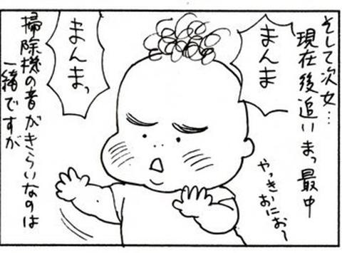 2010-09-25さむね