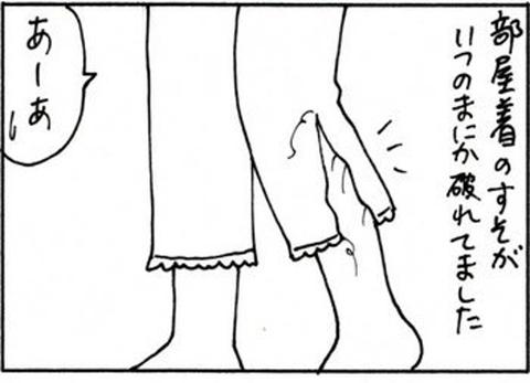 2010-07-24さむねいる