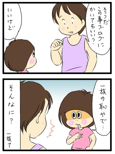 2020-09-05-02